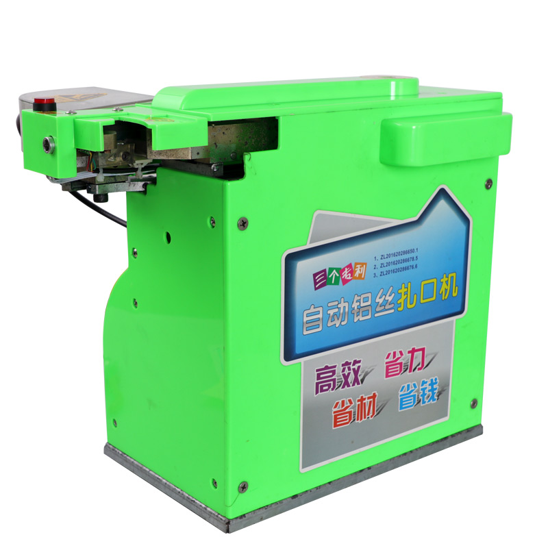 Automatic aluminum wire machine